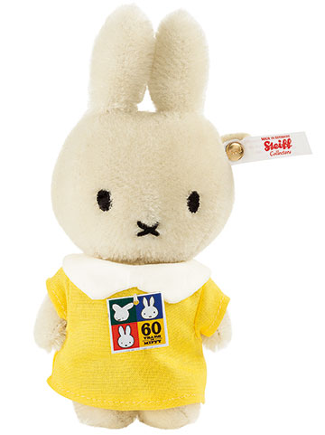 Miffy Keyring, 60th Anniversary EAN 354748